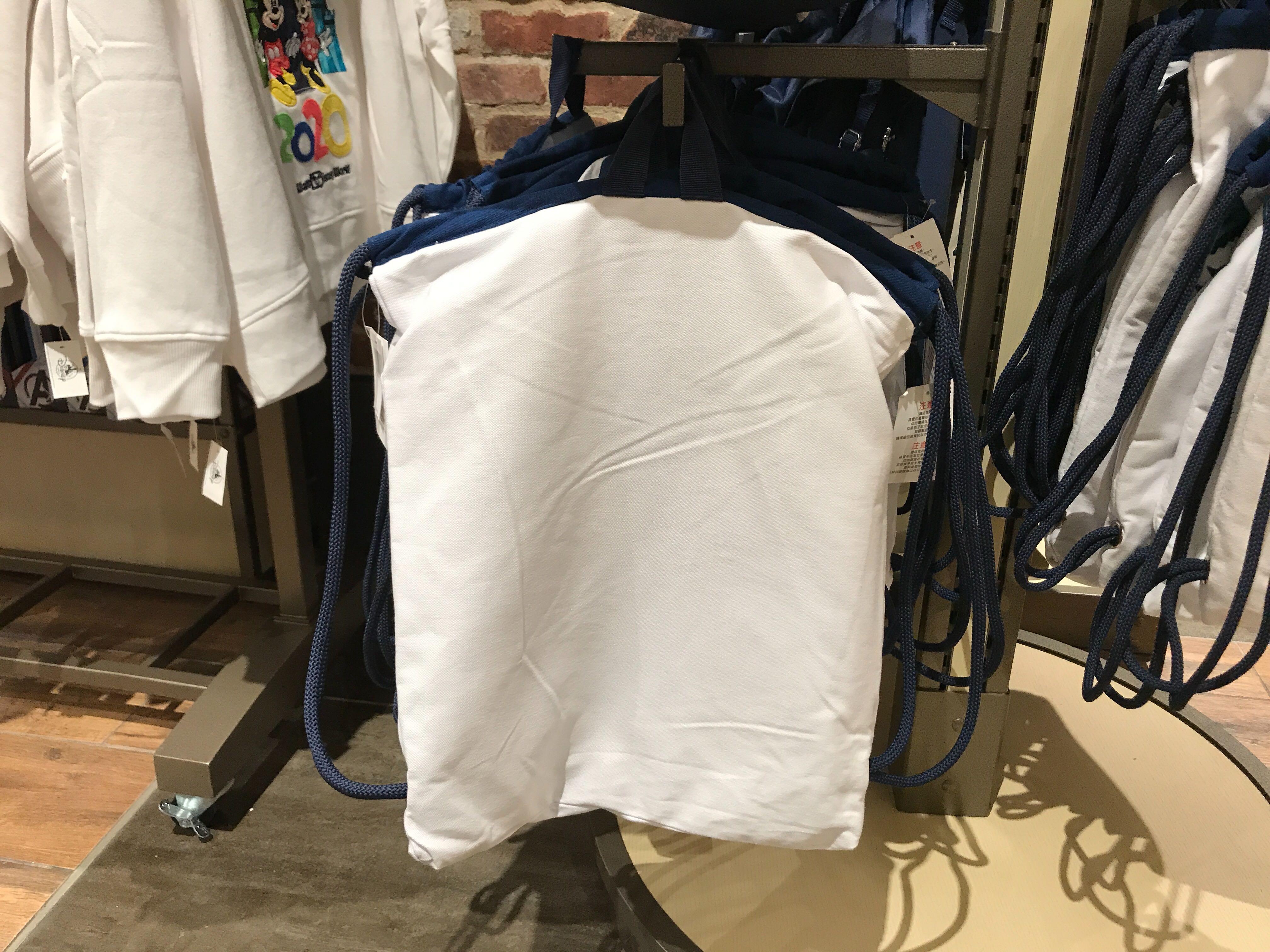 Drawstring Bag - $24.99
