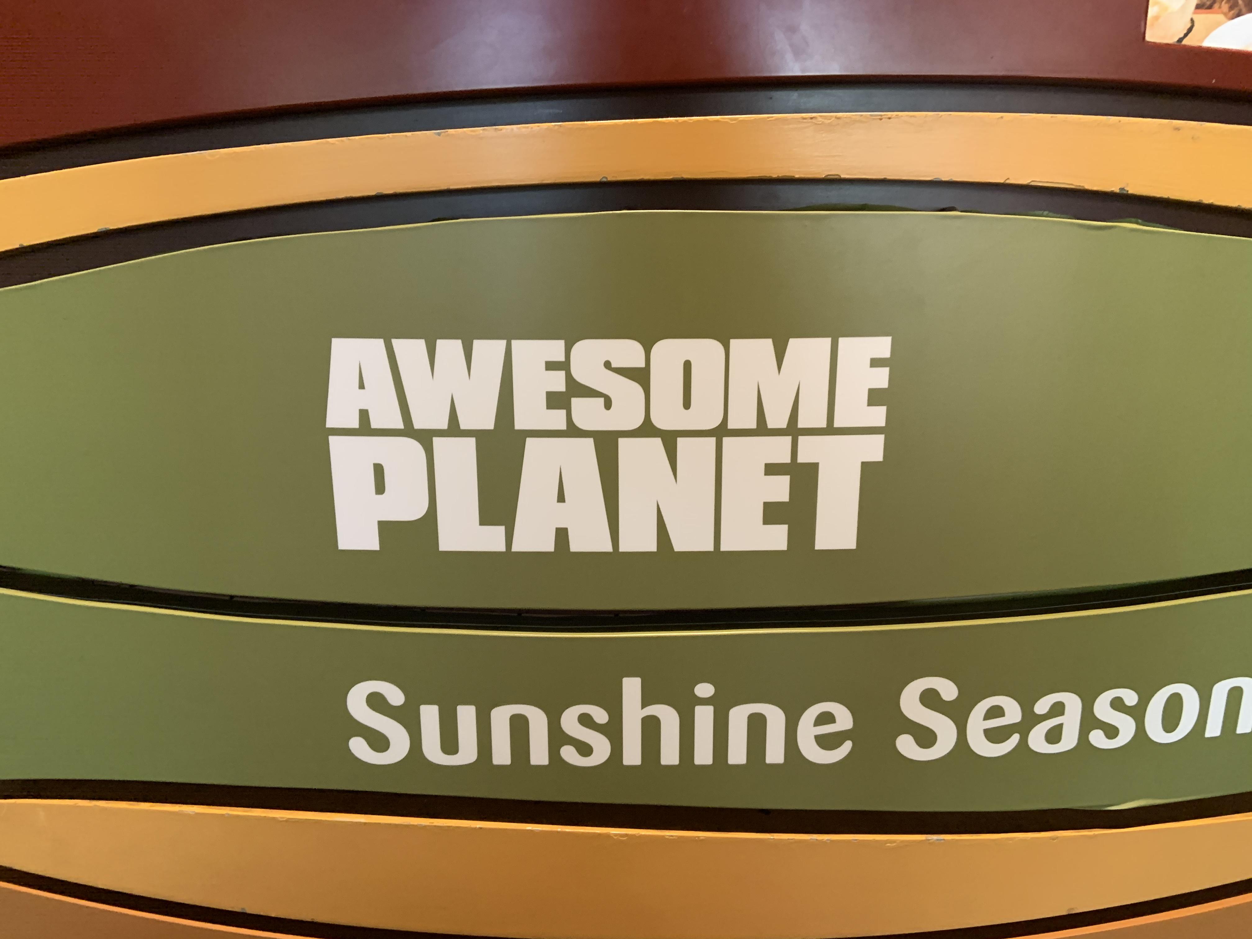 Awesome Planet signage 1/12/20 3