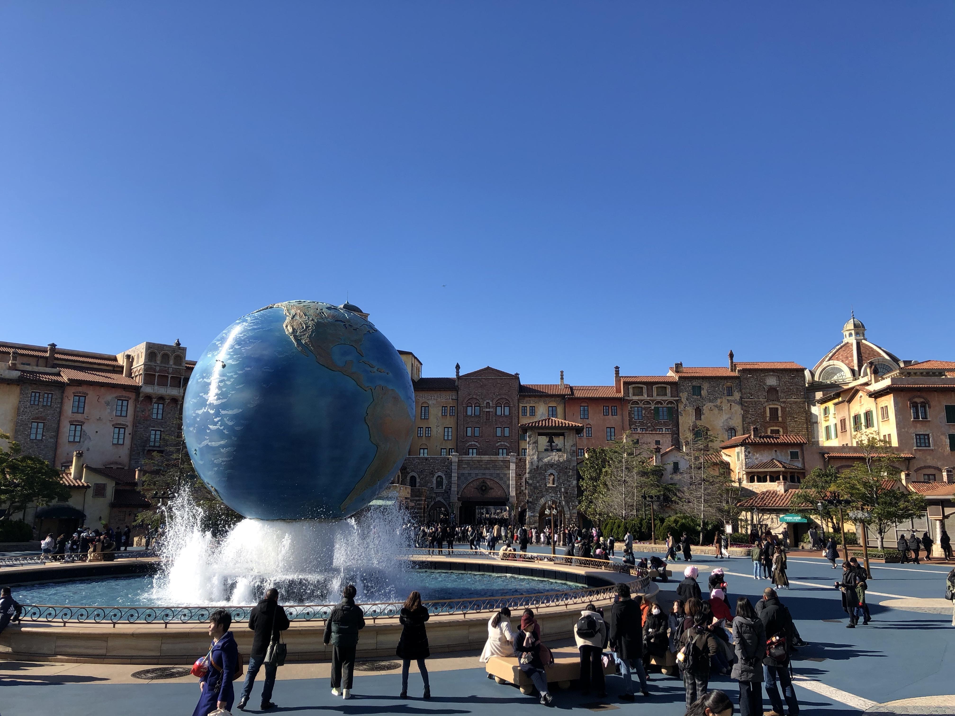 Tokyo DisneySea Entrance AquaSphere
