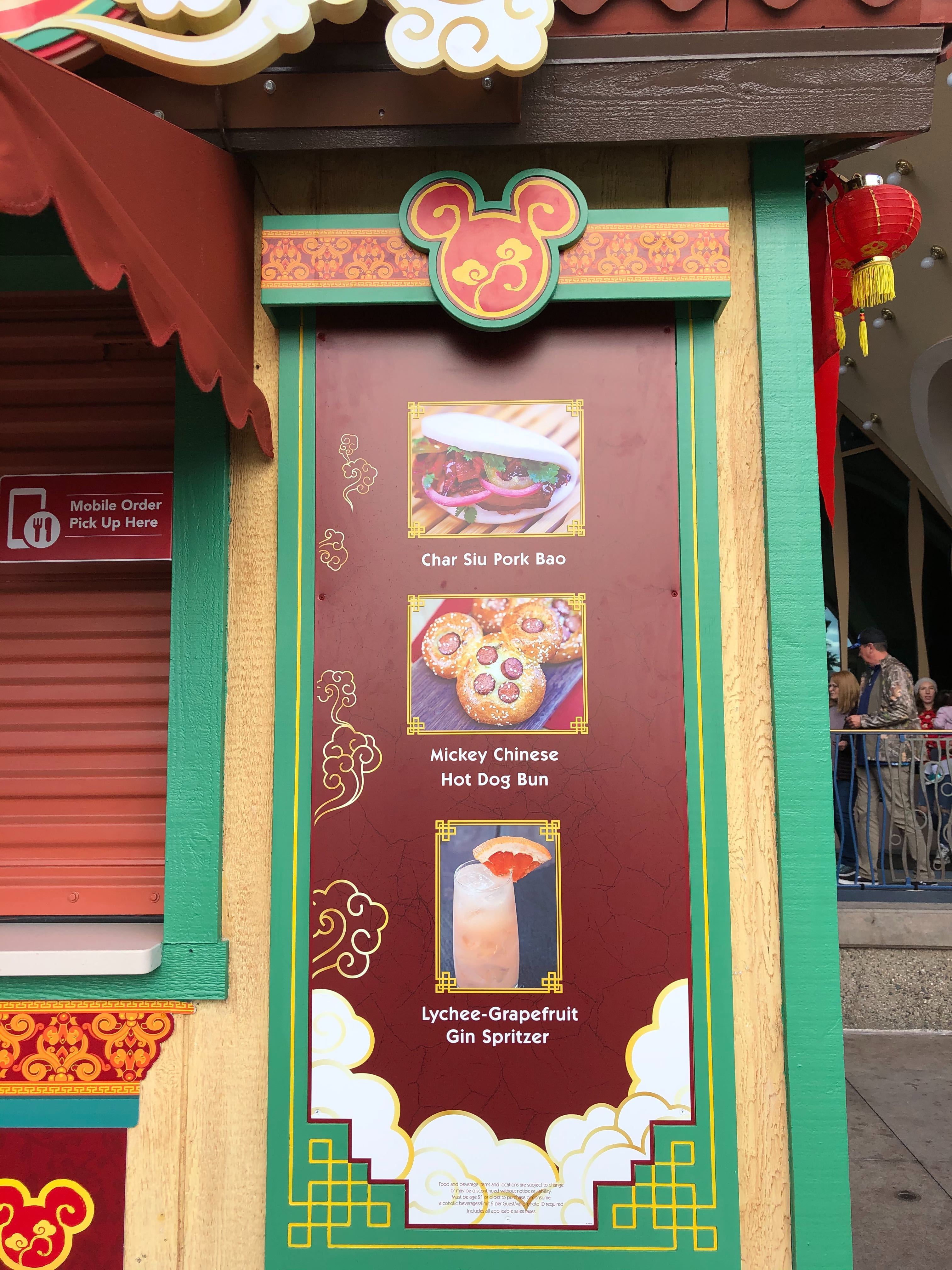 Prosperity Bao and Buns at Disney California Adventure Lunar New Year 2020