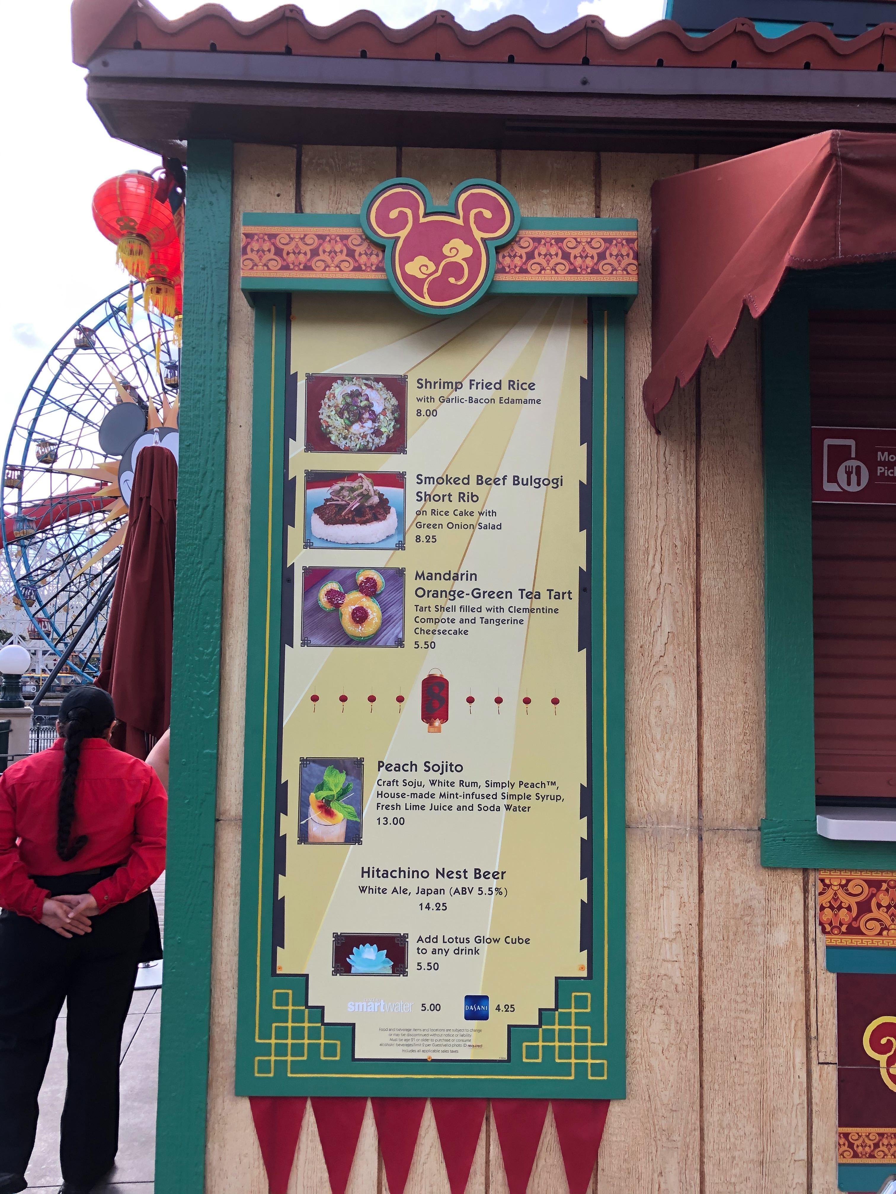 Lucky 8 Lantern at Disney California Adventure Lunar New Year 2020