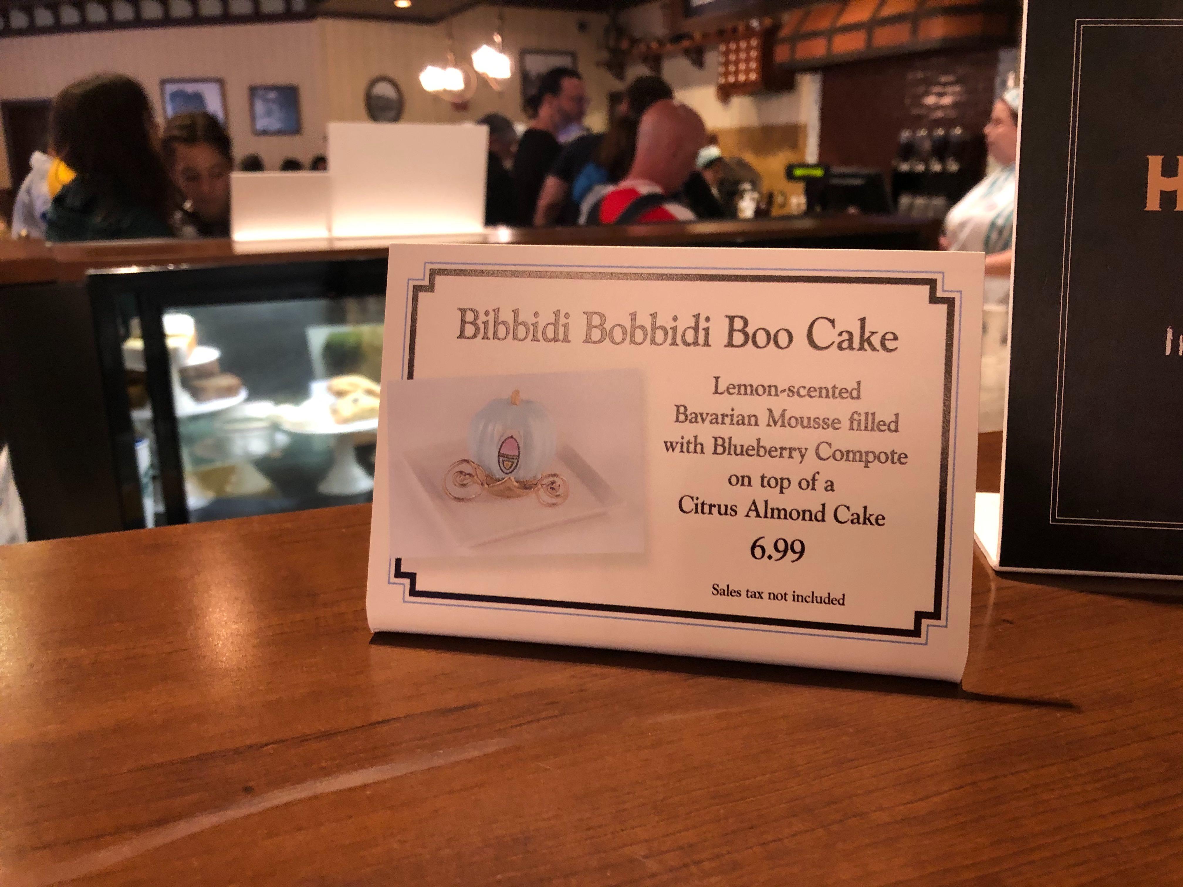 bibbidi-bobbidi-boo-cake-02-01-2020-2.jpg