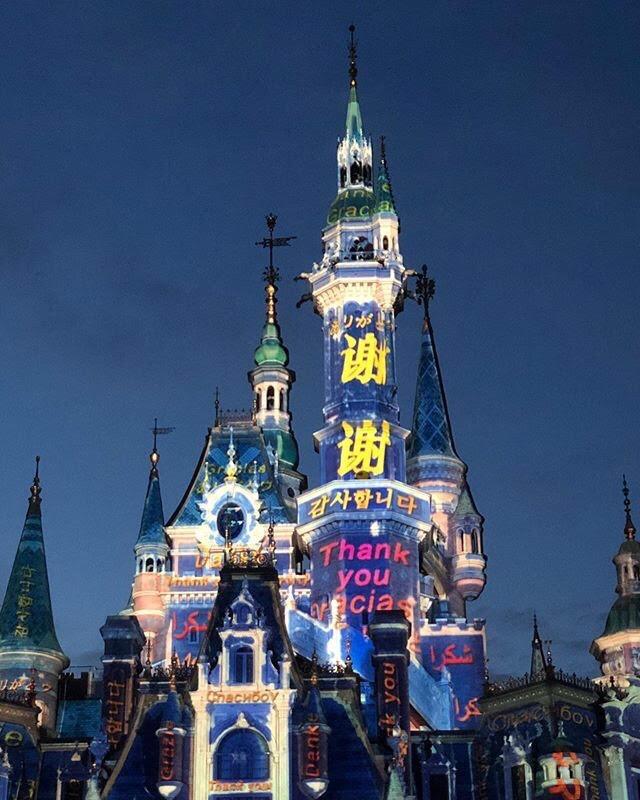 Shanghai Disney Resort World Health Day