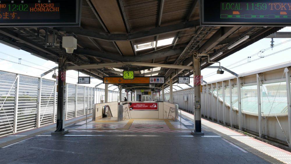 JR Maihama Station Platform, Empty