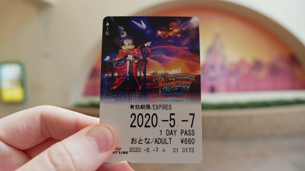 Disney Resort Line Day Pass Fantasmic