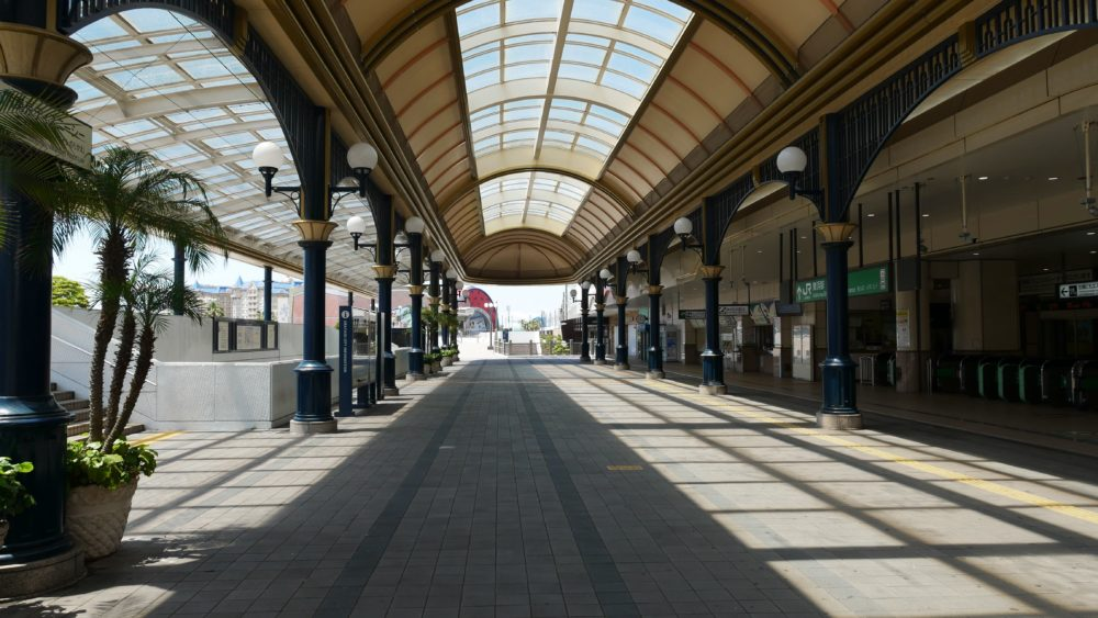 JR Maihama Station Exterior, Empty