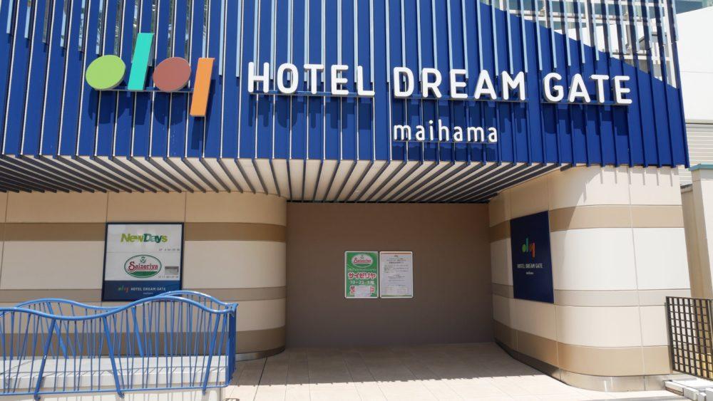 Hotel Dream Gate Maihama Annex