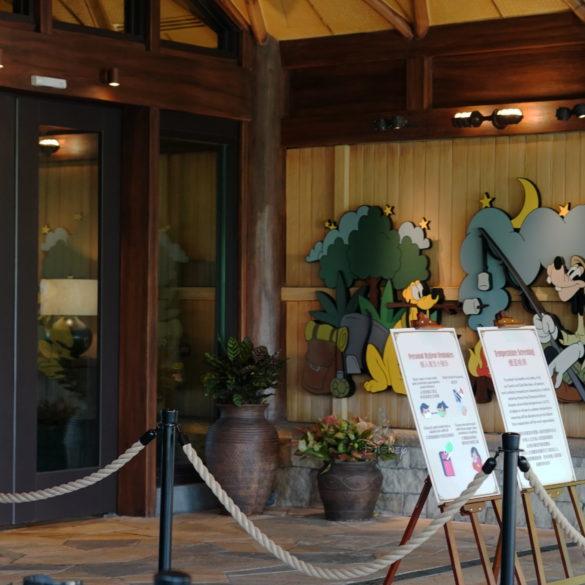 Hong Kong Disneyland Resort Disney Explorers Lodge