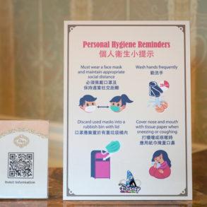 Hong Kong Disneyland Reopening prep