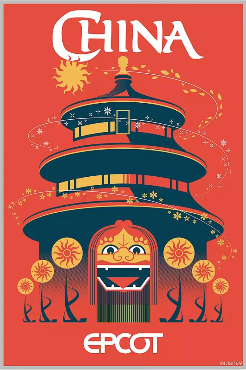 china serigraph poster