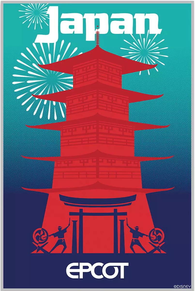 japan serigraph poster