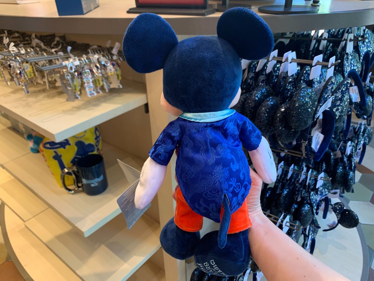 Mickey Mouse Disneyland 65th Plush - $22.99