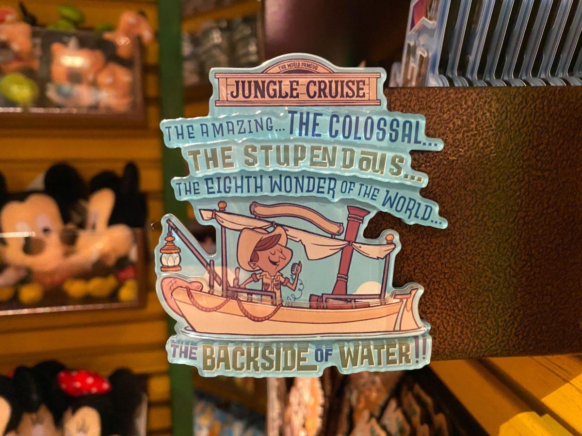 Jungle Cruise magnet - $9.99