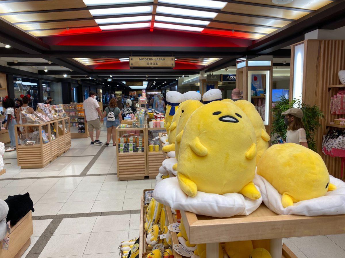 mitsokushi reopens at epcot